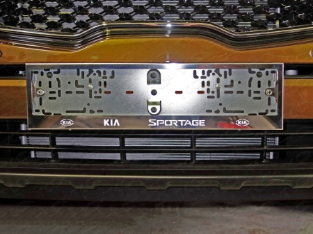 Kia Sportage Рамки 2шт номерного знака (комплект)